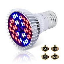 Phytolamp Led E27 Hydroponic Growth Light Grow Bulb Full Spectrum 220V UV Lamp 30W 50W 80W Plant Seedling Fitolamp 110V