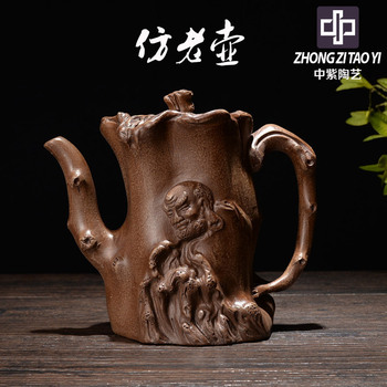 In Purple Yixing The Qing Dynasty Old Dark-red Enameled Pottery Teapot One Factory The Cultural Revolution Kettle Taiwan