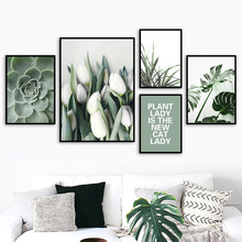 White Tulip Green Orchid Aloe Monstera Succulent Plant Canvas Painting Nordic Posters Wall Art Pictures For Living Room Decor