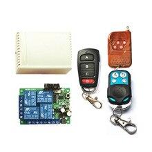 433 433mhzのユニバーサルワイヤレスリモートコントロールスイッチAC220V 4 チャンネルリレー受信モジュールと 4 チャンネルマルチモデルrfリモートcont