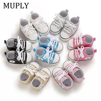 Dziecięce lśniące buty dla noworodka płótno pierwsze Walker wiosna jesień chłopcy dziewczęta pierwsze Walker antypoślizgowe niemowlę maluch tanie i dobre opinie MUPLY Płytkie Zima Slip-on Stałe baby Unisex Pierwsze spacerowiczów COTTON Pasuje prawda na wymiar weź swój normalny rozmiar