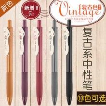 1 ud. Bolígrafo de Gel de diseño Retro Vintage suave 0,5mm pluma de estudiante suministros de escritura papelería 10 colores disponibles