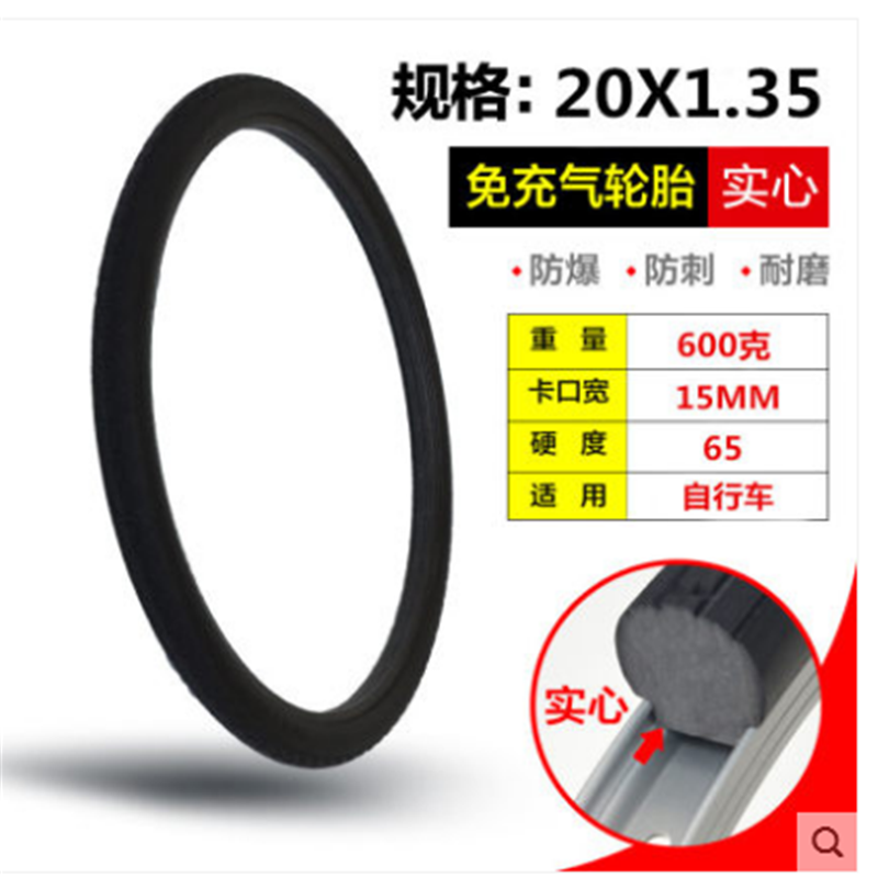 20X1.35 Inflatable Solid Tire Bicycle Tire Dead Speed Tire 20 Inch Folding Bicycle With No Inner Tube|Valves & Parts| |  - title=