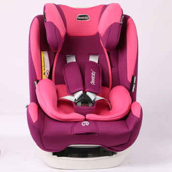 Safety 1st Convertible Car Seat Child Car Safety Seat Isofix Latch Hard Interface Baby Safety Car Booster Seat newborn baby safe car seats car general 0 12 years old child baby isofix hard interface can lie car seat