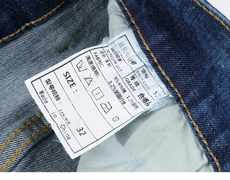 Jeans Men Light Blue Stretch Slim Straight Regular Fit Casual Jeans Male Denim Pants Male Long Trousers Top Quality Plus Size 40 19