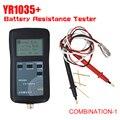 Новый оригинальный четырехлинейный YR1035 измеритель внутреннего сопротивления литиевой батареи YR 1035 детектор 18650 сухая комбинация батарей 1