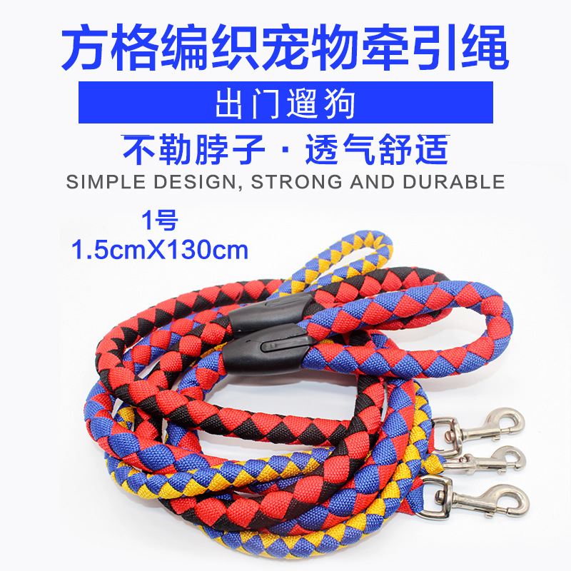 Dog Hand Holding Rope Grid Weaving Durable Pet Traction Rope Medium Dog 1.5 Cm