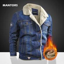 2019 남성 데님 자켓 가을 겨울 청바지 자켓 브랜드 남성 두꺼운 따뜻한 양털 코트 플러스 사이즈 버튼 자켓 겉옷 M 6XL