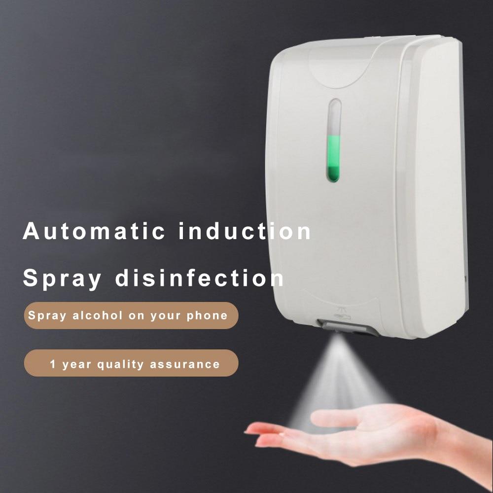 2100ML Automatic sensor soap dispenser alcohol spray sterilizer wall-mounted large-capacity hand sanitizer White Smart Machine