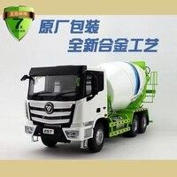 Collectible Model 1:24 Scale Foton Auman EST LOXA L9 Concrete Mixer Truck Engineering Machinery DieCast Toy Model Decoration