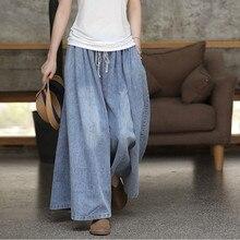 NINI WONDERLAND – jean en Denim pour femmes, pantalon large, taille haute, Vintage, rétro, printemps été, 2021