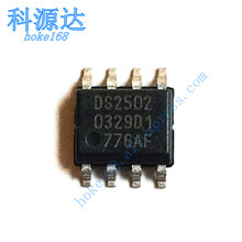 10pcs/lot DS2502 SOIC8 In Stock
