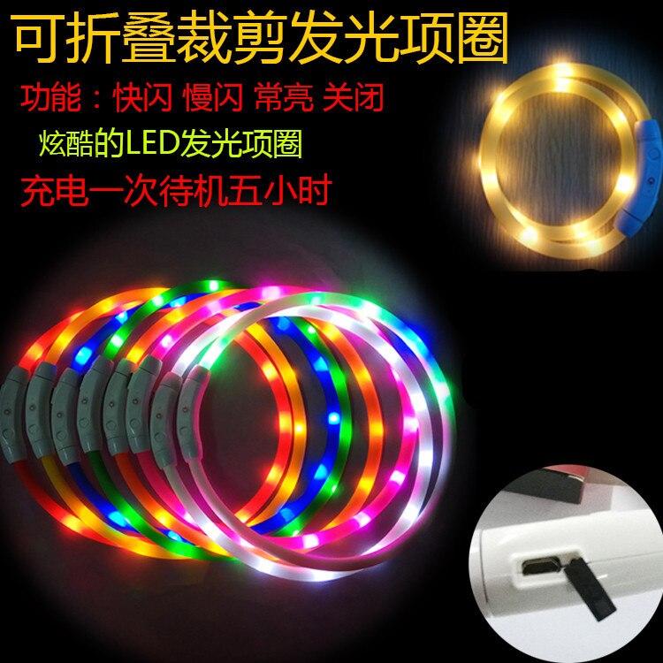 LED Pet Dog Luminous Collar USB Charging Collar Night Light Dog Collar Teddy Cat Dog Neck Ring