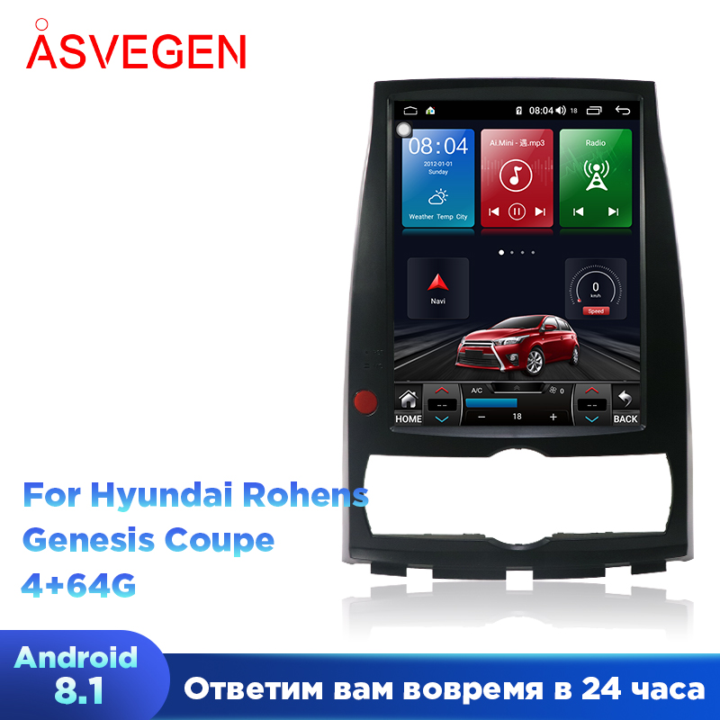 Android 8.1 Car Radio GPS Head Unit For Hyundai Rohens Genesis Coupe Auto Car Navigation Video Multimedia Video Player