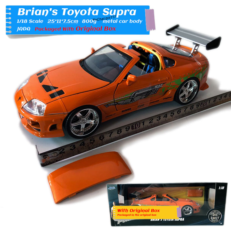 JADA 1/18 Scale Car Model Toys 1995 Toyota Supra Diecast Metal Car Model Toy For Gift,Kids,Collection