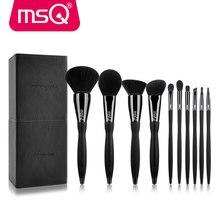 MSQ Pro 10 stücke Make Up Pinsel Set Schönheit Pulver Lidschatten Foundation Kupfer Ferrule Mit Magnetische Cylider Fall Bilden Werkzeug