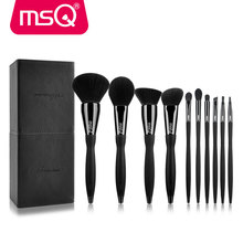 MSQ Pro 10pcs Makeup Brushes Set Beauty Powder Eyeshadow Foundation Copper Ferrule With Magnetic Cylider Case Make Up Tool