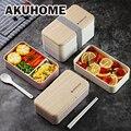 Двухслойный Ланч-бокс для микроволновой печи  1200 мл  деревянная коробка для салата  Bento box  BPA Free  портативный контейнер для рабочих  студентов