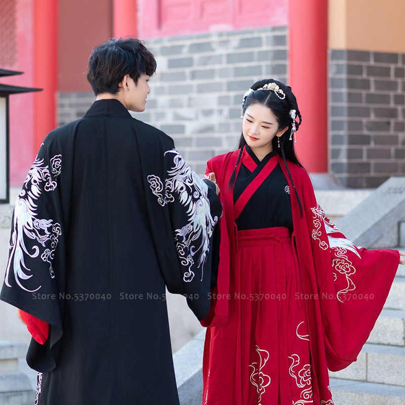 Trung Quốc Truyền Thống Nam Nữ Áo Cưới Hanfu Đường Phù Hợp Với Cổ Dài Áo Dây Áo Váy SAMURAI Nhật Bản Kimono Trang Phục Hóa Trang
