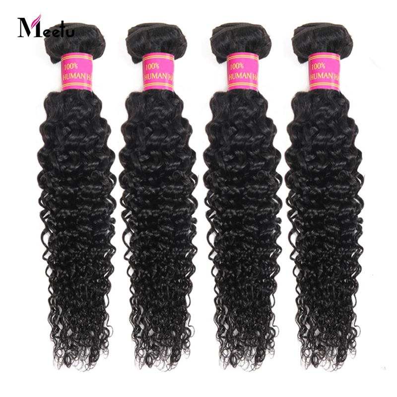 Meetu Malaysian Curly Hair 4 Bundles Deal Weave Human Hair Extensions Natural Black Color Hair Bundles Non Remy Hair
