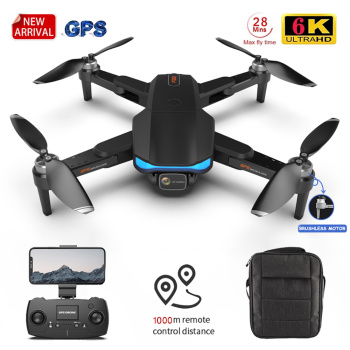 Keep Pro F188 GPS Drone Professional 6K HD Camera Gesture Photo One Key Return RC Foldable Quadcopter 28 Minutes Flight Time Toy