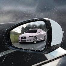 Автомобильная стеклянная противотуманная и непромокаемая пленка автомобильная наклейка на зеркало заднего вида модификация для Audi BMW Mercedes-Benz наклейки аксессуары