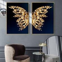Настенная картина с изображением крыльев золотой бабочки современный