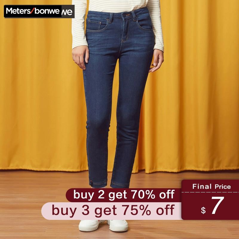 METERSBONWE Jeans Women'S Spring Wash Tight Fringed Korean Version Pants