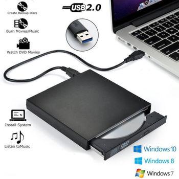 цена на External DVD Drive Optical Drive USB 2.0 High Speed CD ROM Player CD-RW Burner Writer Reader Recorder for Laptop PC HP