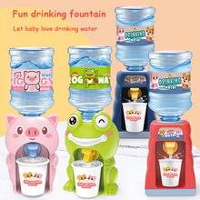 Mini dispensador de agua para los niños regalo lindo frío/Caliente agua, zumo, leche fuente de simulación de cerdo de dibujos animados juguete