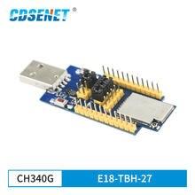 E18-TBH-27 USB Test Board 27dBm 2.4GHz ZigBee Module CC2530 E18-2G4Z27SI