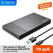 Чехол orico для жесткого диска type c usb31 на sata30 25 дюймов