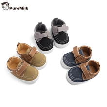PureMilk Toddler Shoes Casual Sneakers Baby Boys Sh