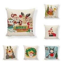 Christmas gift pillow autumn…
