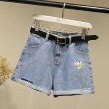 Женские джинсовые шорты с вышивкой ромашки модные повседневные