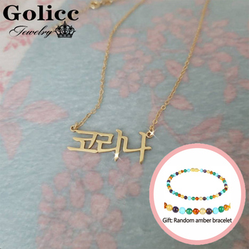 Golicc Custom Korean Name Necklace personality stainless steel Rose gold Nameplate Pendant Necklace Kpop Jewelry Gifts For Women недорого