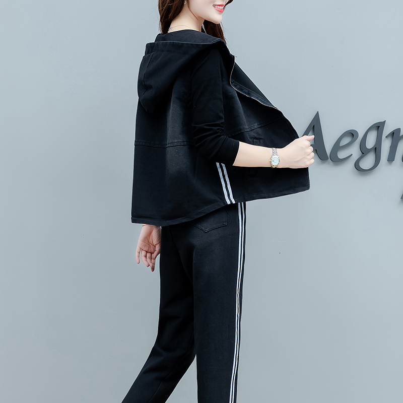 denim 3 2 piece set vest top pant suits women outfits striped tracksuit winter clothing black jeans elegant matching co-ord set