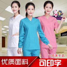 Surgical overalls surgical surgeon's split body suit cotton beauty parlor