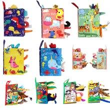 Мягкая детская тканевая книга с животным хвостом динозавра для детей, обучающая Тихая книга для занятий, обучающие игрушки для новорожденн...