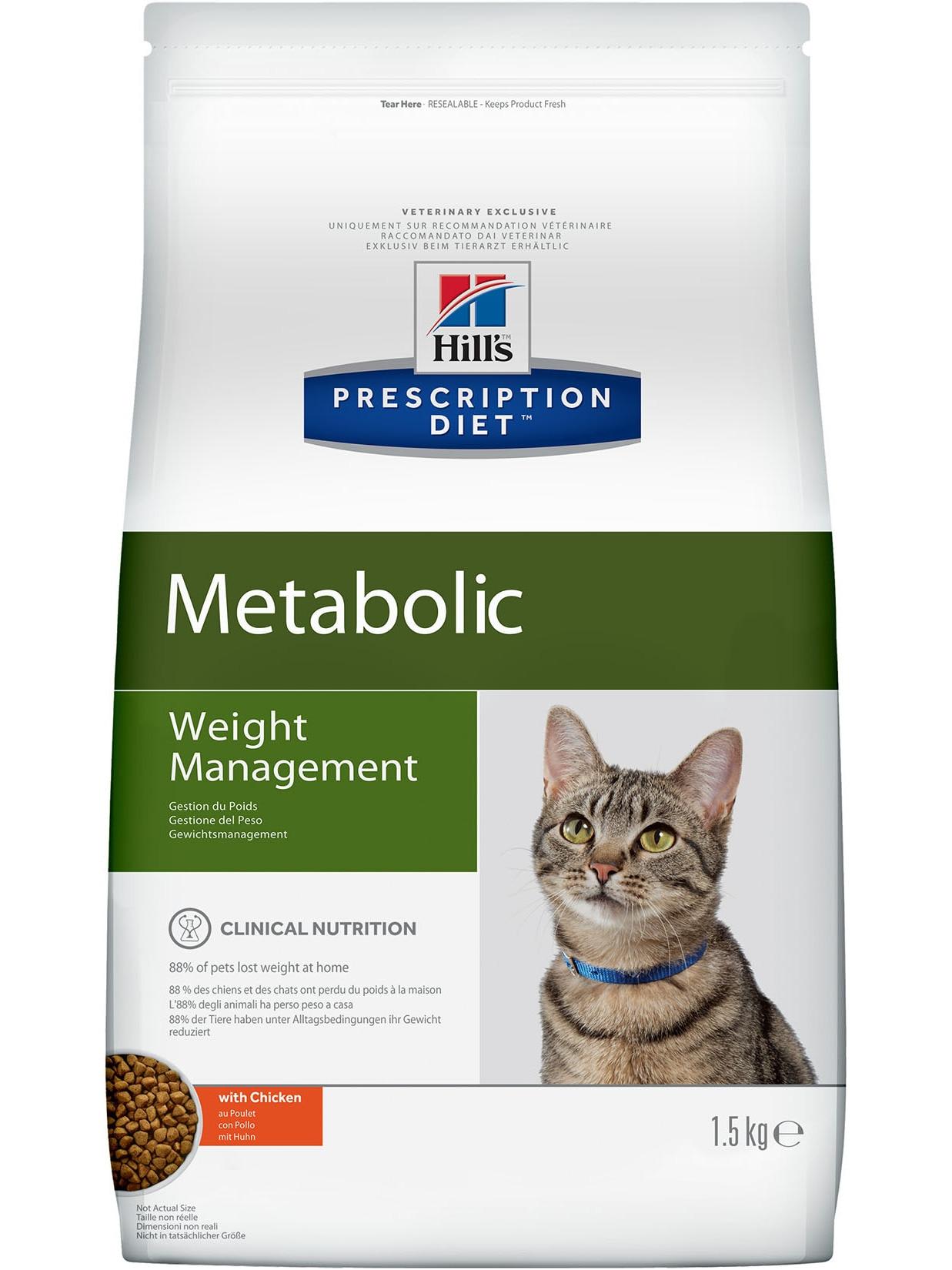 Hill's Prescription Diet Metabolic Weight Management Cat Food Diet For Weight 1,5 Kg