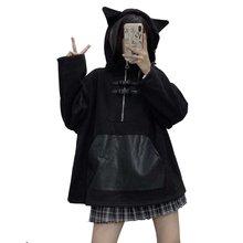 Женская флисовая толстовка goth harajuku винтажная Толстовка