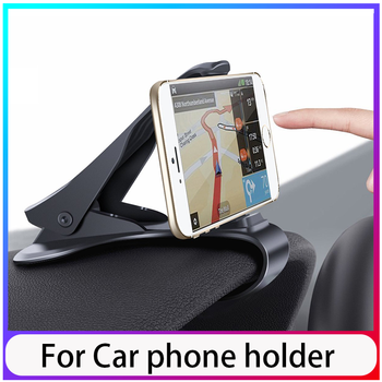 6.5inch Universal Dashboard Car Holder HUD Design Adjustable Car Phone Mount for iPhone 7 8plus for xiaomi Note pro 8 9 HUAWEI image