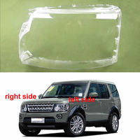 For Land Rover Discovery 4 LR4 2014 2015 2016 2017 2018 Headlight Transparent Cover Lampshade Cover Headlamp Shell lens