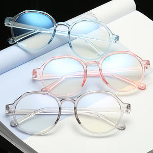 Eyeglasses Lenses Frame Plastic Women's Adult Black Flat Mirror Trend-Products
