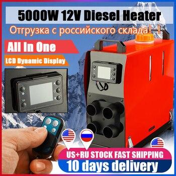 Regolabile 12V 5000W Aria diesel Riscaldatore di Parcheggio All In One Car Riscaldatore Per Camion Caravan Boat Interruttore LCD monitor di Controllo Remoto