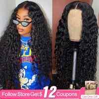 Aircabin-pelucas con cierre de encaje para mujeres negras, cabello humano Remy de Color Natural brasileño, ondulado al agua, sin pegamento, 13x4, 30 pulgadas