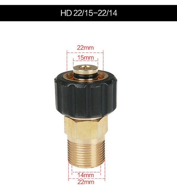 Купить m22 14/15 мм очистная машина разрядки высота голенища сапога картинки цена