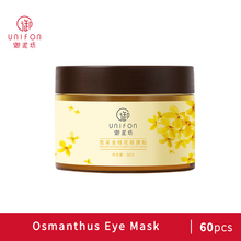 Unifon Osmanthus fragrans Eye Mask 30pairs (60pcs) anti-Dark Circle moisturizing hydrating anti-aging anti-wrinkle anti-pouch