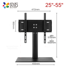 """LVDIBAO Universal LCD Flat Screen TV Desktop Stand With Aluminum Base For 25""""   55"""" Screens Load Up To 30kg VESA Max 400*400mm"""