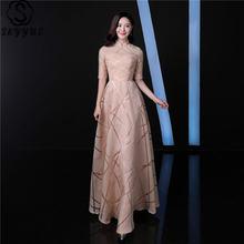 Платье для выпускного вечера skyyue с высоким воротником и рукавом